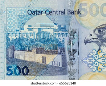 Qatari riyal closeup