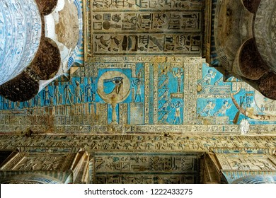 Qena - Egypt / September 2018: the colourful paints of Dendera temple, one of the best-preserved temple complexes in Egypt.