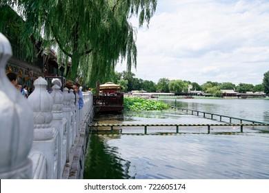 Qianhai Lake, near the forbidden city in Beijing