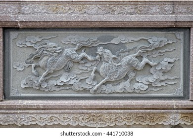Qilin marble carved wall in the Chinese public temple