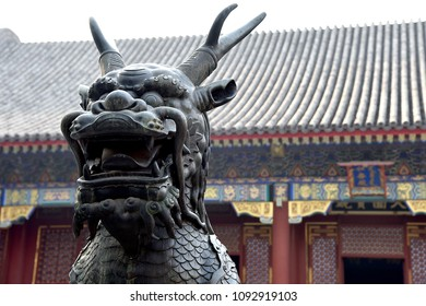 The Qilin statue at Summer Palace in Beijing