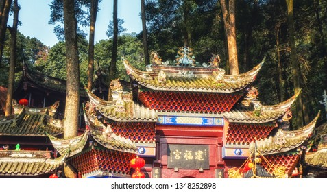 Qingcheng ,Sichuan, China - February 06, 2019: Mount Qingcheng  is a mountain in Dujiangyan, Sichuan, China. It is considered one of the birthplaces of Taoism (Daoism)