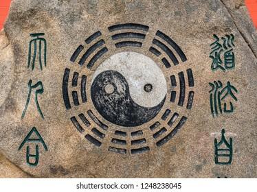 QINGDAO, CHINA - 23 OCTOBER 2018: Yin Yang symbol in Temple of Supreme Purity of Tai Qing Gong at Laoshan