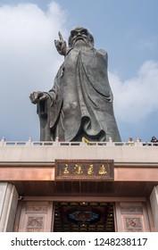 QINGDAO, CHINA - 23 OCTOBER 2018: Statue of Lao Tze by Temple of Supreme Purity or Tai Qing Gong at Laoshan near Qingdao China