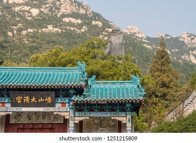 QINGDAO, CHINA - 23 OCTOBER 2018: Statue of Lao Tze by Tai Qing Gong at Laoshan near Qingdao China