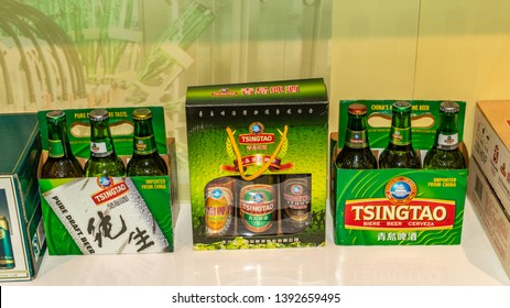 Qingdao / China - August 6th 2015: Different packaging of Tsingtao Beer in a display at the Qingdao Beer Museum, Tsingtao Beer Brewery, Qingdao, Shandong Province, China