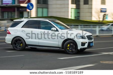 Qingdao China Jan 14 2017 Mercedes Stock Photo Edit Now 558589189