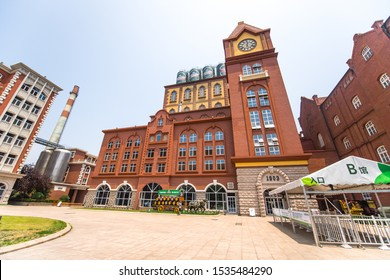 Qingdao, China. JULY 03, 2019: Tsingtao Beer Museum, It is the first  beer museum in China. There are the manufacturing area, the historic buildings, facilities and the original workshop
