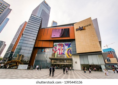 QINGDAO, SHANDONG, CHINA - MAY 11, 2019: Entrance of Mixc shopping centre in downtown Qingdao near May 4th Square. It contains luxury brand and high end consumable stores