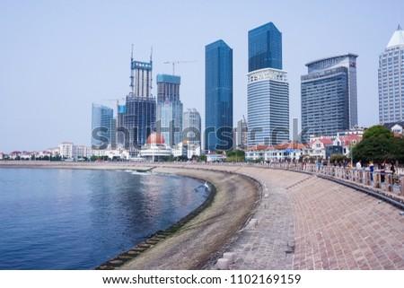 Qingdao shandong china