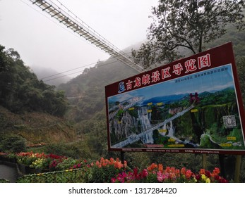 Glass Bridge China Images Stock Photos Vectors Shutterstock