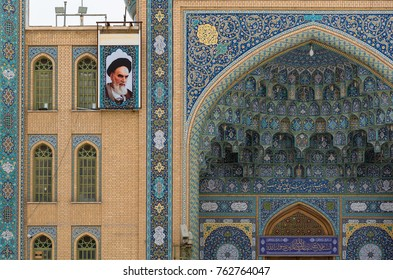 QOM, IRAN - MAY 2017: The Jamkaran Mosque near the Iranian city of Qom is an important religious site.