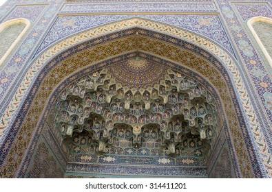 Qom, Iran  September 30, 2013:  Door of The shrine of Fatima Almasomh in Qom, Iran