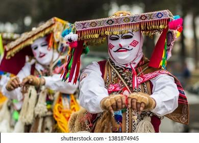Qoyas dancer at the feast of Corpus Christi in Cusco, Peru