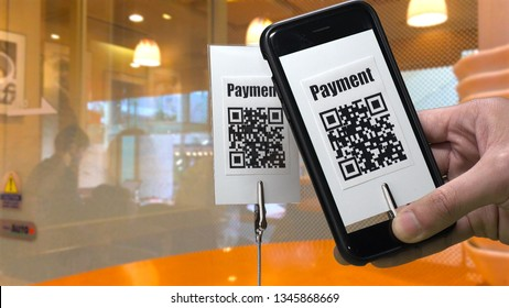 QR CODE to make a cashless payment via smart phone at the store.  This is a fake code and can not scan.