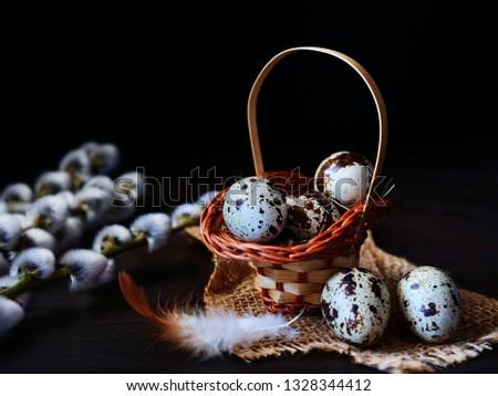 quail-eggs-basket-pussy-willow-450w-1328