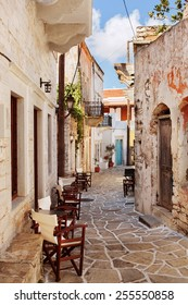 Quaint Street in the Village of Halki, Naxos Island, Greece.