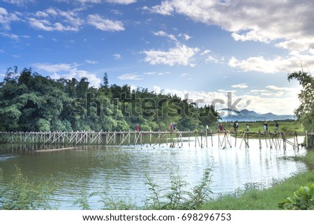 Quang Ngai Province Vietnam July 9 Stock Photo (Edit Now) 9 ...