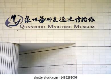 Asian Maritime Images, Stock Photos & Vectors | Shutterstock