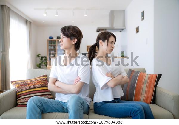 Quarrel between husband and wife.