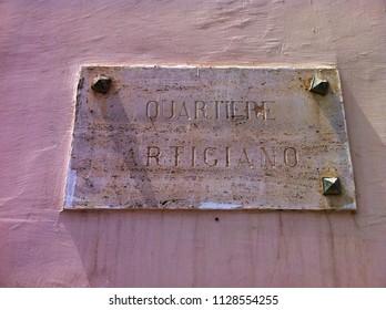 "Quartiere Artigiano means ""Craftsman District"" from Tripoli, Libya."
