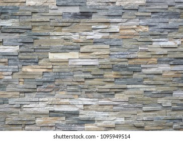 Quartzite natural stone cladding for external walls. Background and texture