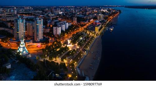 Quay of Samara city at night, Aerial view from Volga river