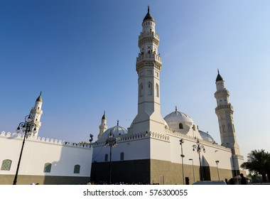 Quba' Mosque, Kingdom of Saudi Arabia.
