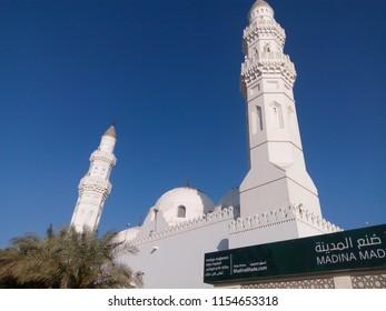 QUBA' MOSQUE, MADINA - NOVEMBER, 2017: The holy Quba' Mosque is famous amongst Muslims.
