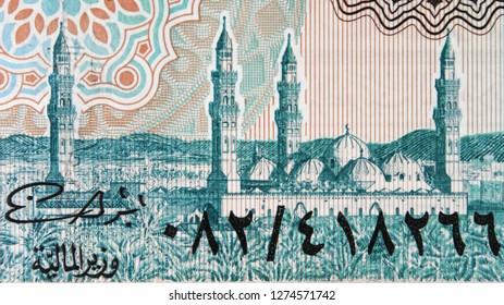 Quba Mosque in Medina on Saudi Arabia 20 riyals banknote macro.  First mosque in the world.