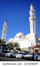 Quba, Saudi Arabia - January 20, 2018 :The Beautiful Quba mosque