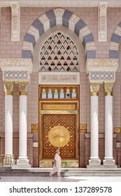 Quba's Gate