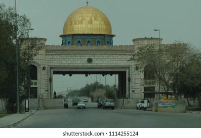 Quds Gate (Baghdad) 2005
