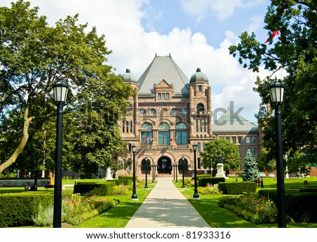 Queen's Park viewed from University Avenue, facing north.