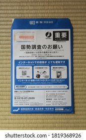"Questionnaires for Japan Census 2020 (国勢調査 kokusei chousa) distributed. The envelope says ""Please answer the census."" Kasukabe, Saitama, Japan, September 22, 2020."