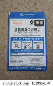 "Questionnaires for Japan Census (国勢調査 kokusei chousa) 2020 distributed. The envelope says ""Please answer the census."" Kasukabe, Saitama, Japan, September 22, 2020."