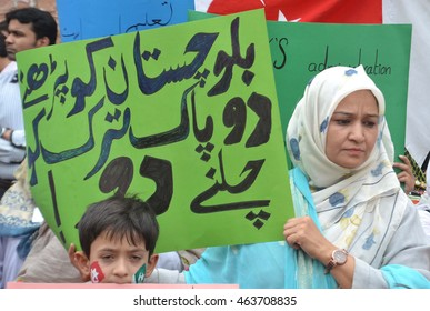 QUETTA, PAKISTAN - AUG 04: Students of Pak-Turk International School are holding a protest demonstration along with their parents upon closure of school campus on August 04, 2016 in Quetta.