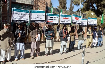 QUETTA, PAKISTAN - JAN 07: Members of Tanzeem-e-Islami are holding protest  demonstration against United States (US) President Donald Trump??s statement against Pakistan, on January 07, 2018 in Quetta