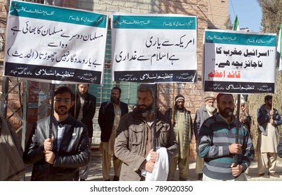 QUETTA, PAKISTAN - JAN 07: Members of Tanzeem-e-Islami are holding protest  demonstration against United States (US) President Donald Trumps statement against Pakistan, on January 07, 2018 in Quetta