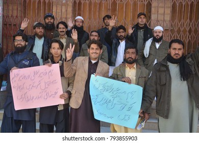 QUETTA, PAKISTAN - JAN 14: NTS candidates are holding demonstration in favor of Mir Abdul Quddus Bazenjo on his appointment as CM Balochistan, outside  press club on January 14, 2018 in Quetta.