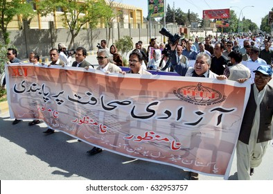 QUETTA, PAKISTAN - MAY 03: Journalists are holding protest demonstration to mark the  World Press Freedom Day arranged by Balochistan Union of Journalist (BUJ) on May 03, 2017 in Quetta.