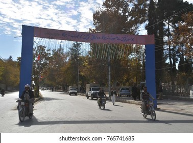 QUETTA, PAKISTAN - NOV 29: A temporary gate seen steady on the occasion of Eid-e-Milad-un-Nabi, the birthday anniversary of Holy Prophet Muhammad (asws),  at GPO Road on November 29, 2017 in Quetta.