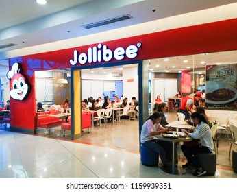 QUEZON CITY, PH - AUG. 17: Jollibee mall facade at Fisher Mall on August 17, 2018 in Quezon City, Philippines. Jollibee brand name is a restaurant that serves food meal products in the Philippines.