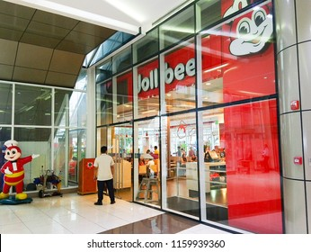 QUEZON CITY, PH - AUG. 17: Jollibee mall facade at Felix Huertas on August 17, 2018 in Quezon City, Philippines. Jollibee brand name is a restaurant that serves food meal products in the Philippines.