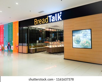 QUEZON CITY, PH - AUG. 17: Bread Talk at Ayala Malls Cloverleaf facade on August 17, 2018 in Quezon City, Philippines. Bread Talk brand is a producer of freshly baked bread products.