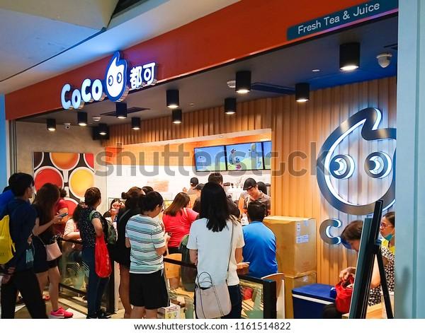 Quezon City Ph Aug 17 Coco Stock Photo (Edit Now) 1161514822