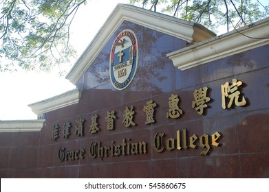 QUEZON CITY, PH - DEC. 1: Grace Christian College logo and lettering sign on December 1, 2016 in Quezon City, Philippines.