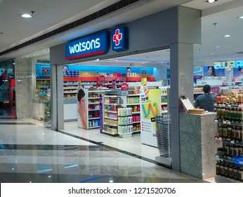 QUEZON CITY, PH - DEC. 31: Watsons store facade on December 31, 2018 in Quezon City, Philippines. Watsons is a pharmacy and skin care store with branches worldwide in Hong Kong.