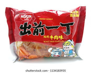 Nissin Images, Stock Photos & Vectors | Shutterstock