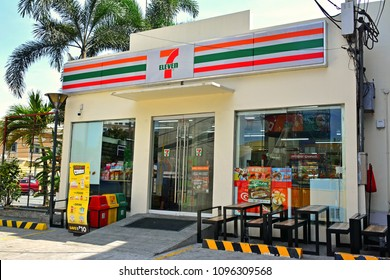 QUEZON CITY, PH - MAR. 30: 7 Eleven signage and facade on March 30, 2018 in Araneta, Quezon City, Philippines. 7 Eleven is an international chain of convenience store with 56,600 stores.